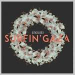 Omosumo - Surfin' Gaza